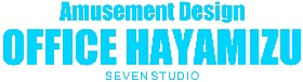 AmusementDesign OFFICE HAYAMIZU画像01