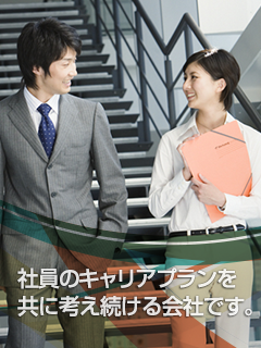QualityTime Consulting 株式会社画像02